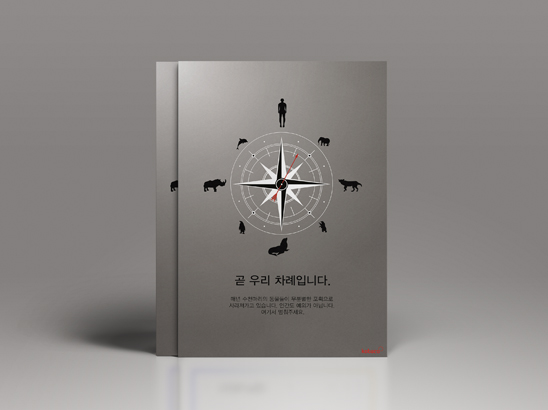 """<span>곧 우리 차례입니다 <strong class=""""author"""">장휘민,박소현</strong> </span><i>→</i>"""