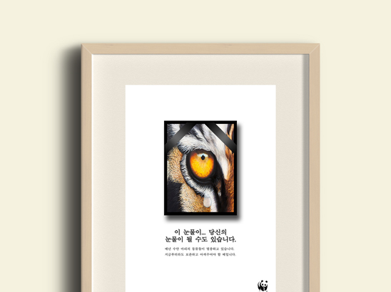 """<span>멸종위기 동물<strong class=""""author"""">이슬애</strong> </span><i>→</i>"""