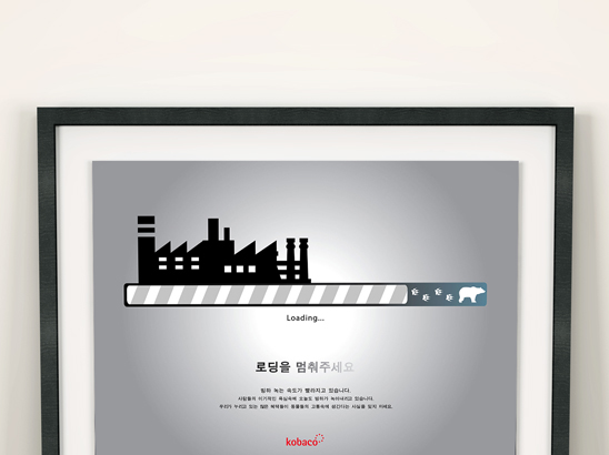 """<span>로딩을 멈춰주세요<strong class=""""author"""">김지민,김예은</strong> </span><i>→</i>"""