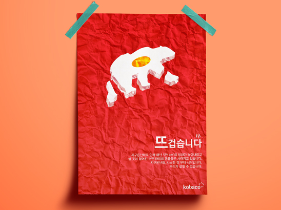 """<span>뜨겁습니다<strong class=""""author"""">임태환,이용희</strong> </span><i>→</i>"""