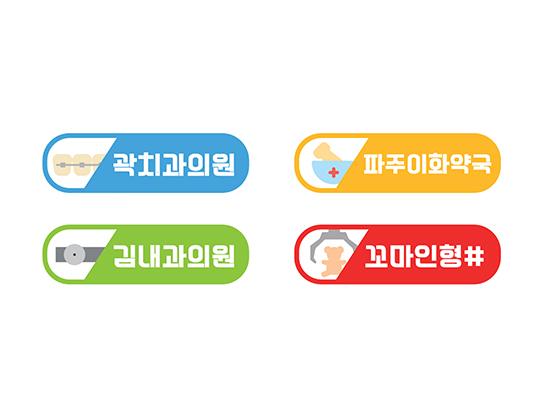 "<span>캡슐사인(Capsule Sign)<em class=""member_all"">양지현, 홍아영</em></span><i>→</i>"