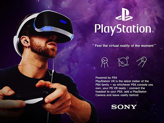 "<span>SONY PS VR 가상현실 체험 홍보용 상세페이지<em class=""member_all"">남윤태</em></span><i>→</i>"