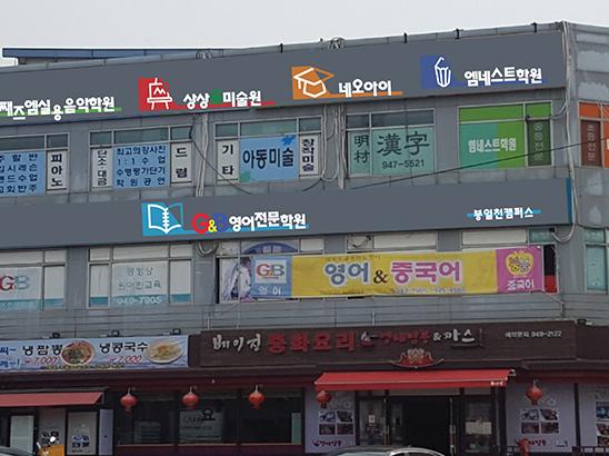 """<span>Sign Design<em class=""""member_all"""">김지현, 한신형</em></span><i>→</i>"""