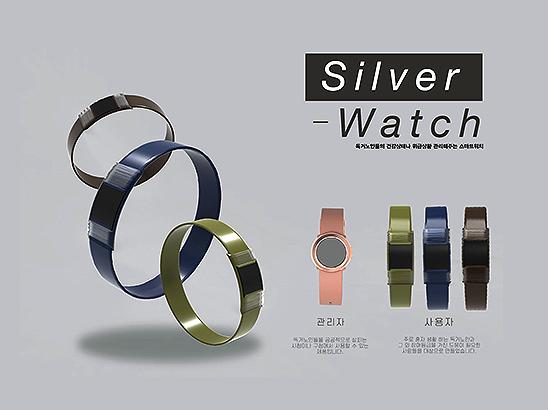 "<span>Silver Watch<em class=""member_all"">이아름, 고대용, 최용욱</em></span><i>→</i>"