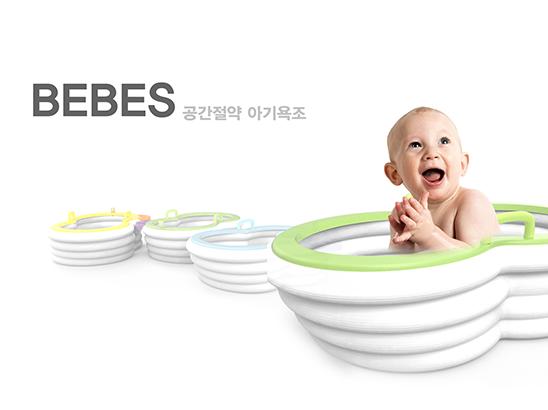"<span>BEBES – 공간절약 아기욕조<em class=""member_all"">박은희, 박마음, 최혜리</em></span><i>→</i>"