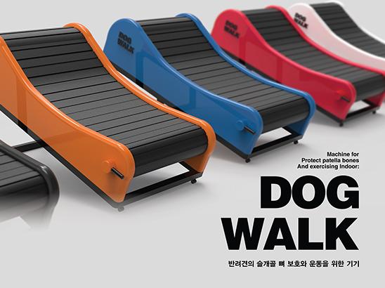<span>도그워크 (Dog Walk)</span><i>→</i>