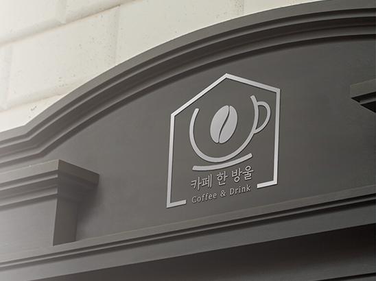 <span>카페 한 방울</span><i>→</i>
