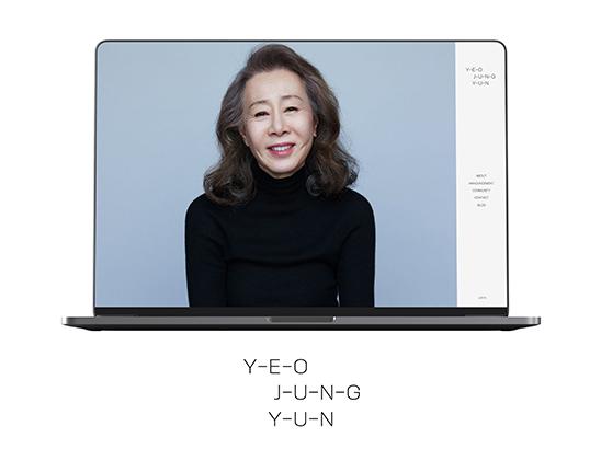<span>윤여정</span><i>→</i>