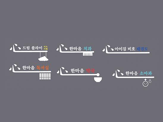 """<span>한마음 한뜻<em class=""""member_all"""">김다연, 김채영, 서주희</em></span><i>→</i>"""